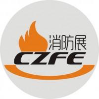 2019中国北京冬季消防应急展博览会绽放无限商机