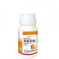 桃小食心净 2.5%溴氰菊酯 蚜虫特效药 桃小食心虫特效药