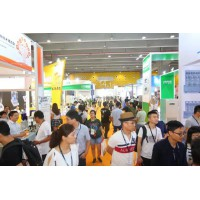 2019广州大健康博览会