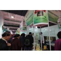 2019上海国际食品饮料暨进口食品博览会