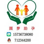 北京捐卵通讯工程有限公司