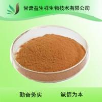 黄精提取物 黄精粉 10:1萃取黄精多糖粉末原料
