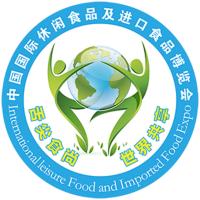 2019北京休闲食