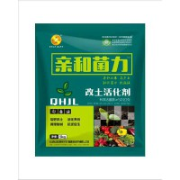 有机物料腐熟剂——改土活化剂