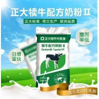 进口代乳粉正大犊牛代乳粉小牛奶粉