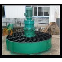 鑫盛制造 生物质有机肥料 立式搅拌机 品质制造