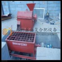 专业销售 各种肥料搅拌机 卧式混合机 郑州鑫盛