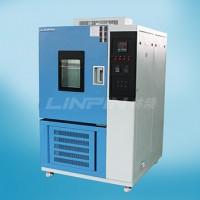 低温试验箱企业发展需要提高综合实力