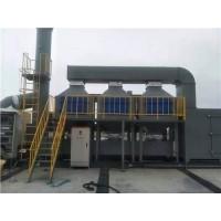 RCO催化燃烧废气净化装置_有机废气处理设备