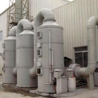 不锈钢喷淋塔 除味除臭废气吸收塔 pp废气喷淋塔