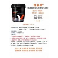 优益添氨基酸型微生物菌剂