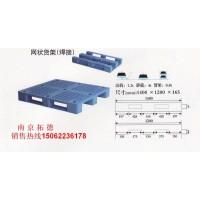 塑料托盘—平板货架系列