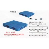 塑料托盘—网状货架(焊接)系列