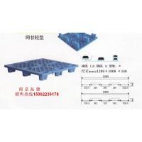 塑料托盘—平板九脚系列