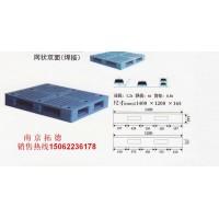 塑料托盘—网状田字(焊接)系列