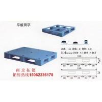 塑料托盘—网状货架系列(可置钢管)
