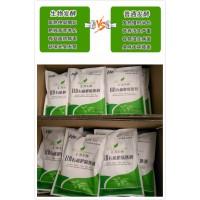 生态有机肥料专用菌种——HB发酵腐熟剂