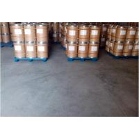 乙基麦芽酚厂家、乙基麦芽酚生产厂家、乙基麦芽酚价格