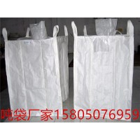 厦门集装吨袋厂家批发价格 厦门化工颗粒吨袋