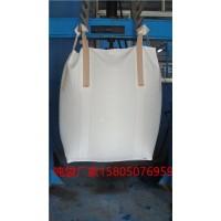 厦门哪里生产专业厂家定做各种优质集装袋