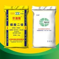 北京富利农畅销64%含量磷酸二铵