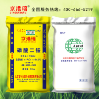 北京富利农64%磷酸二铵肥料 重磅出击