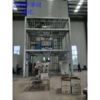 合肥宇承自动化、粉剂、晶体大量元素水溶肥生产线