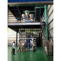 粉剂、晶体大量元素水溶肥全自动生产线