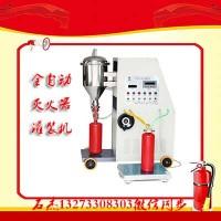 干粉灭火器充装设备充气机样图