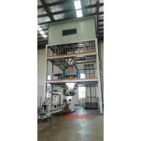 固体水溶肥全自动配料生产线