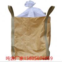 三明氧化铝吨袋