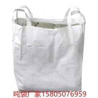 三明透气吨袋批