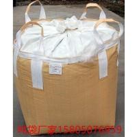 三明铝沙吨袋