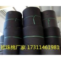 温江珍珠棉热销