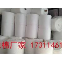 乐山珍珠棉 乐山珍珠棉生产加工