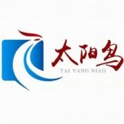 威海七彩阳光生态农业科技有限公司