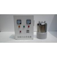 厂家供应水箱自洁消毒器,水箱蓄水池专用杀菌设备